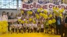Об участии в районном этапе соревнований «Веселые старты – 2015, 2016»